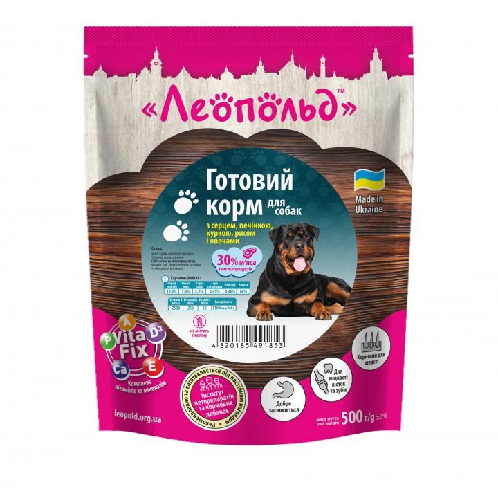 Консерви для собак Леопольд Готовий корм з серцем, печінкою, куркою з рисом і овочами 500г (4820185491853)
