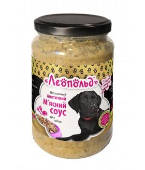 Корм для собак Леопольд Натуральний апетитний м'ясний соус до сухих кормів і каш 345г (4820185492263)