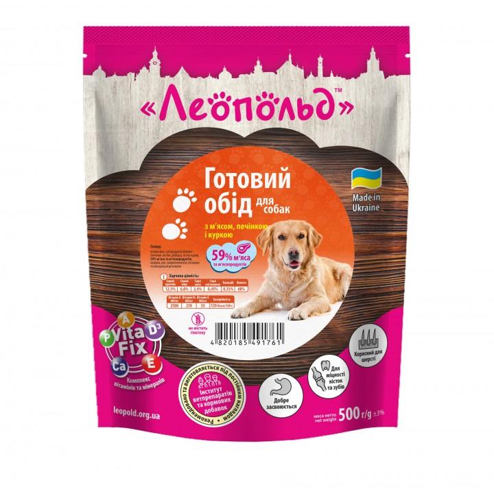 Консерви для собак Леопольд Готовий обід з м'ясом, печінкою і куркою 500г (4820185491761)