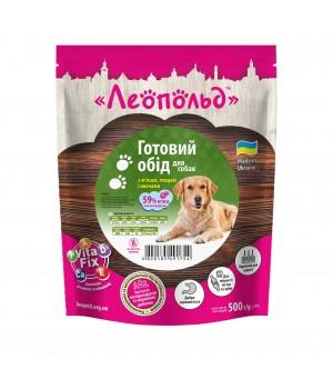 Консерви для собак Леопольд Готовий обід з м'ясом, птицею і овочами 500г (4820185491754)