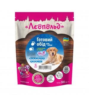 Консерви для собак Леопольд Готовий обід з яловичиною та серцем 500г (4820185491778)