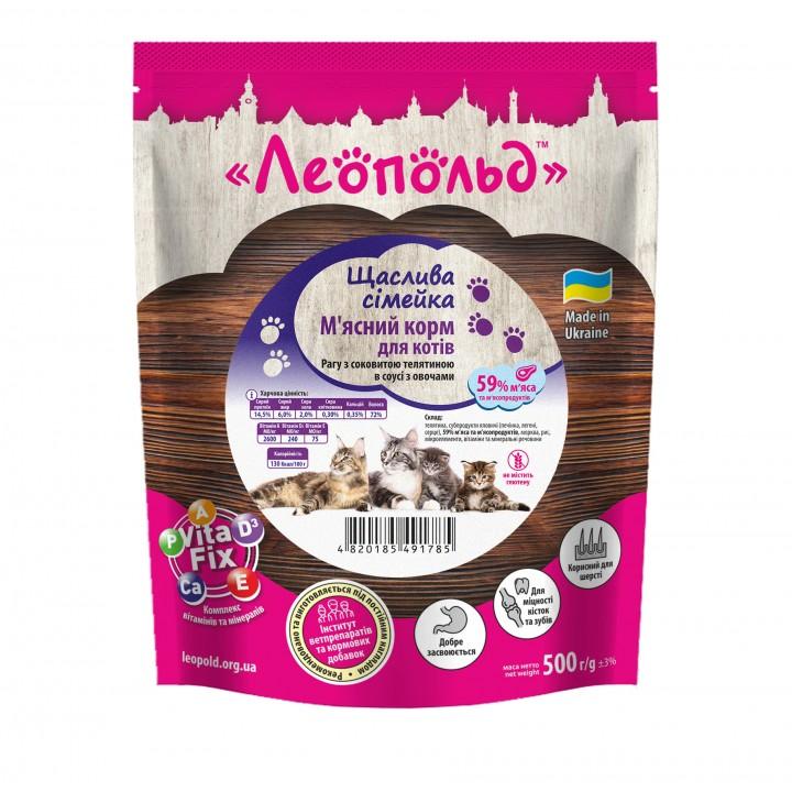 Консерви для котів Леопольд Рагу з соковитою телятиною в соусі з овочами 500г (4820185491785)