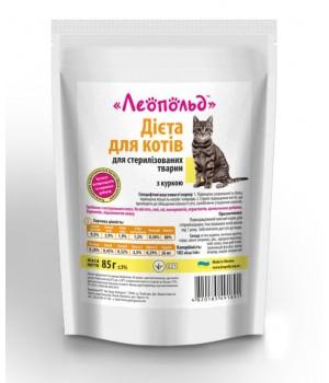 Дієтична консерва для стерилізованих котів Леопольд з куркою 85г (4820185491891)