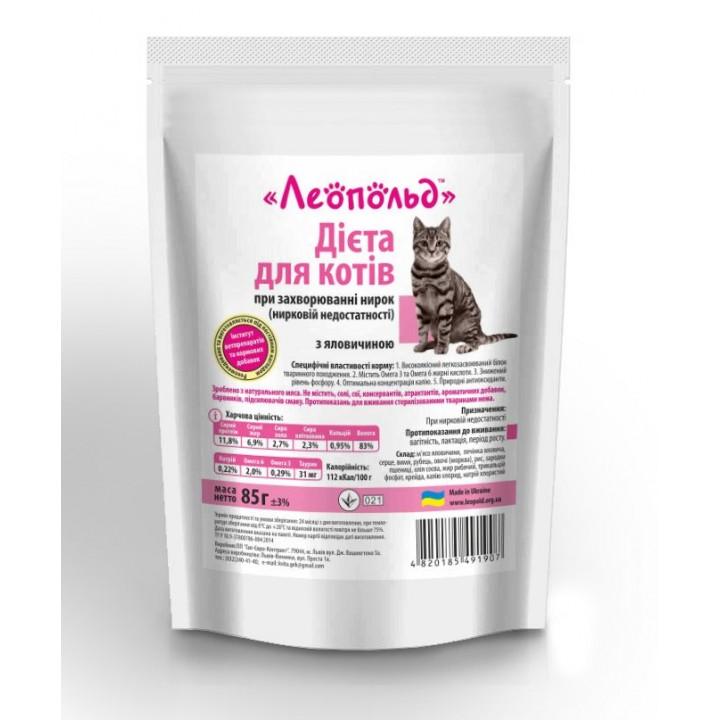 Дієтична консерва для котів Леопольд при захворюванні нирок з яловичиною 85г (4820185491907)