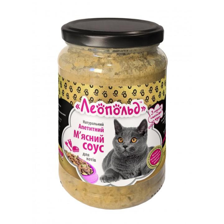 Консерва для котів Леопольд Натуральний апетитний м'ясний соус 345г (4820185492256)