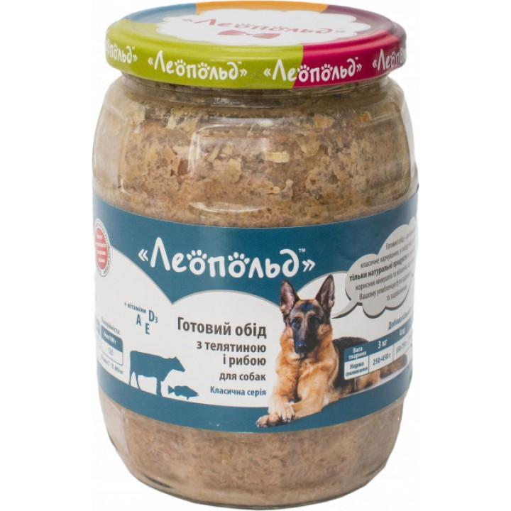 Консерви для собак Леопольд Готовий обід з телятиною і рибою 720г (4820185491631)