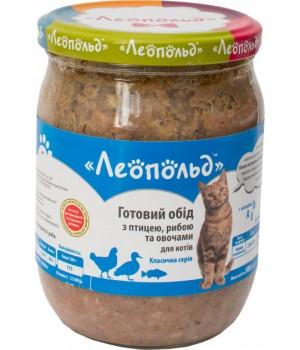 Консерви для котів Леопольд Готовий обід з птахом, рибою і овочами 500г (4820185491662)