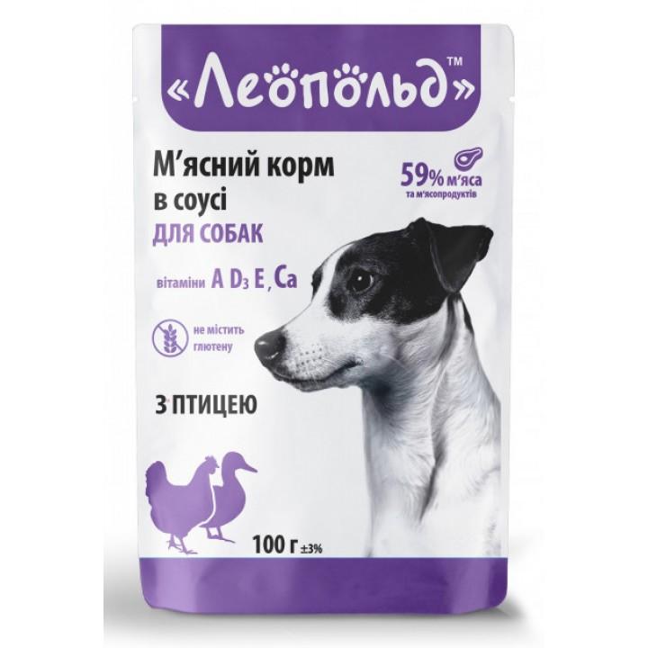 Консерви для собак Леопольд М'ясний корм в соусі з птицею 100г (4820185491839)