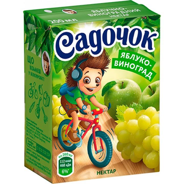 """Нектар """"Садочок"""" Яблучно-виноградний 200 мл"""