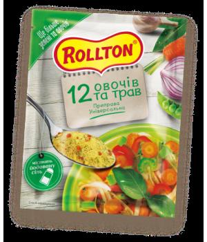 Приправа універсальна Rollton 12 овочів і трав 80 г
