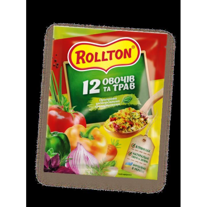 Приправа універсальна гранульована Rollton 12 овочів і трав 60 г (4820179252378)