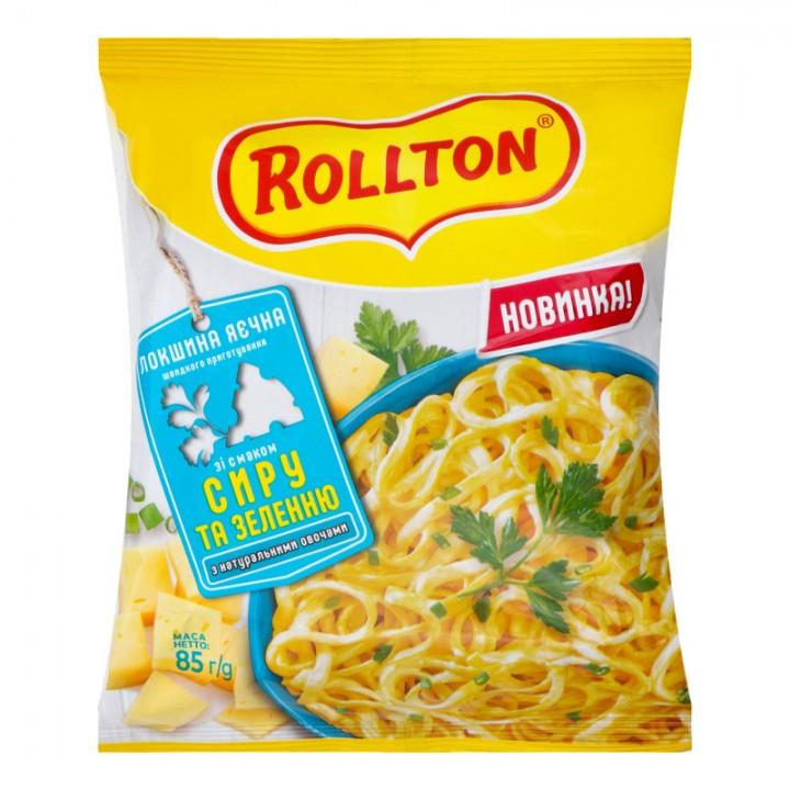 Локшина яєчна швидкого приготування Rollton по-домашньому зі смаком сиру і зеленню 85 г
