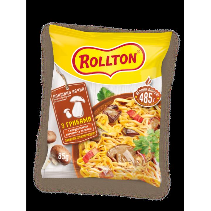 Локшина яєчна швидкого приготування Rollton по-домашньому з грибами 85 г