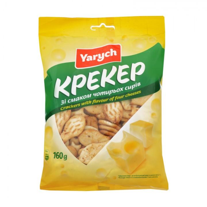 Крекер Yarych Зі смаком чотирьох сирів 160 г