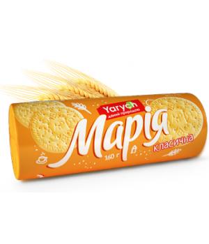 "Печиво Yarych ""Марія"" класична 160 г (4820154480154)"