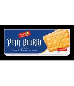 Печиво Yarych Petit Beurre Классический 155 г (4820154481779)
